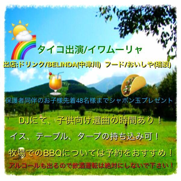 line_96333905149917.jpg